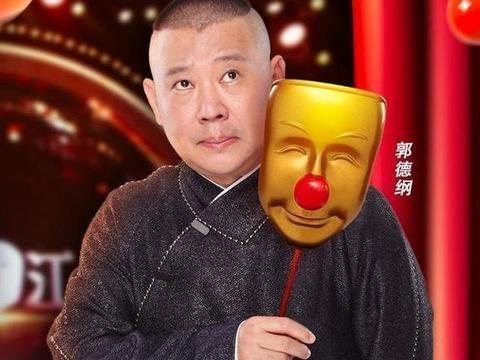 《笑傲江湖》第4季首播,郭德纲陈赫搭档默契,女演员夸张引争议