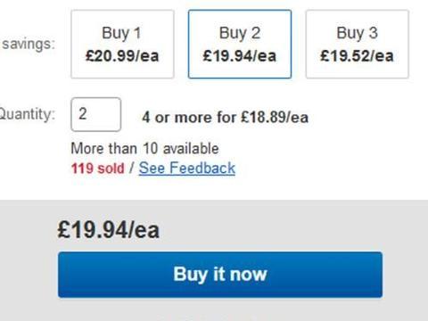 eBay开放多买功能(Multi-Buy),所有卖家都可使用