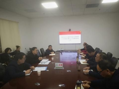 安康银保监分局调研组赴中国人寿安康分公司调研指导工作