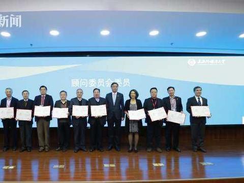 国内首家语料库研究院在上海外国语大学揭牌