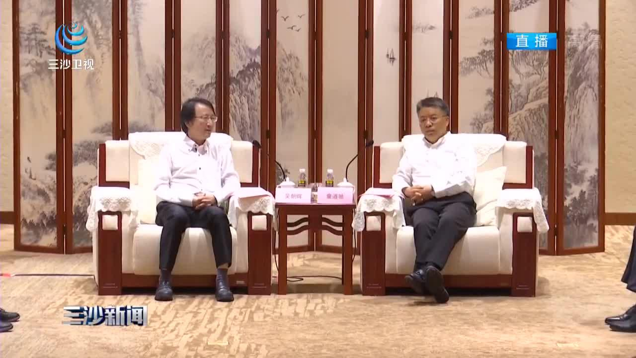 浙江大学海南研究院落户三亚 将于2020年开始招生