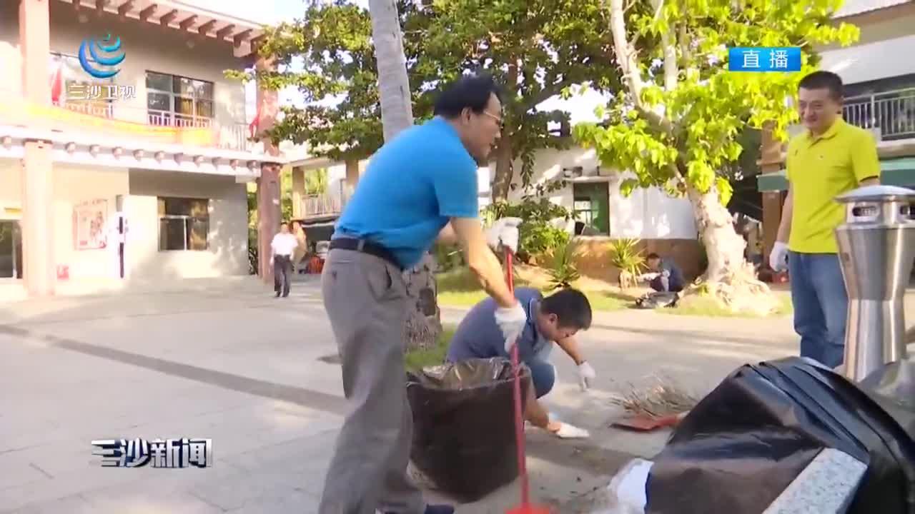 张军带队参加岛礁环境卫生整治