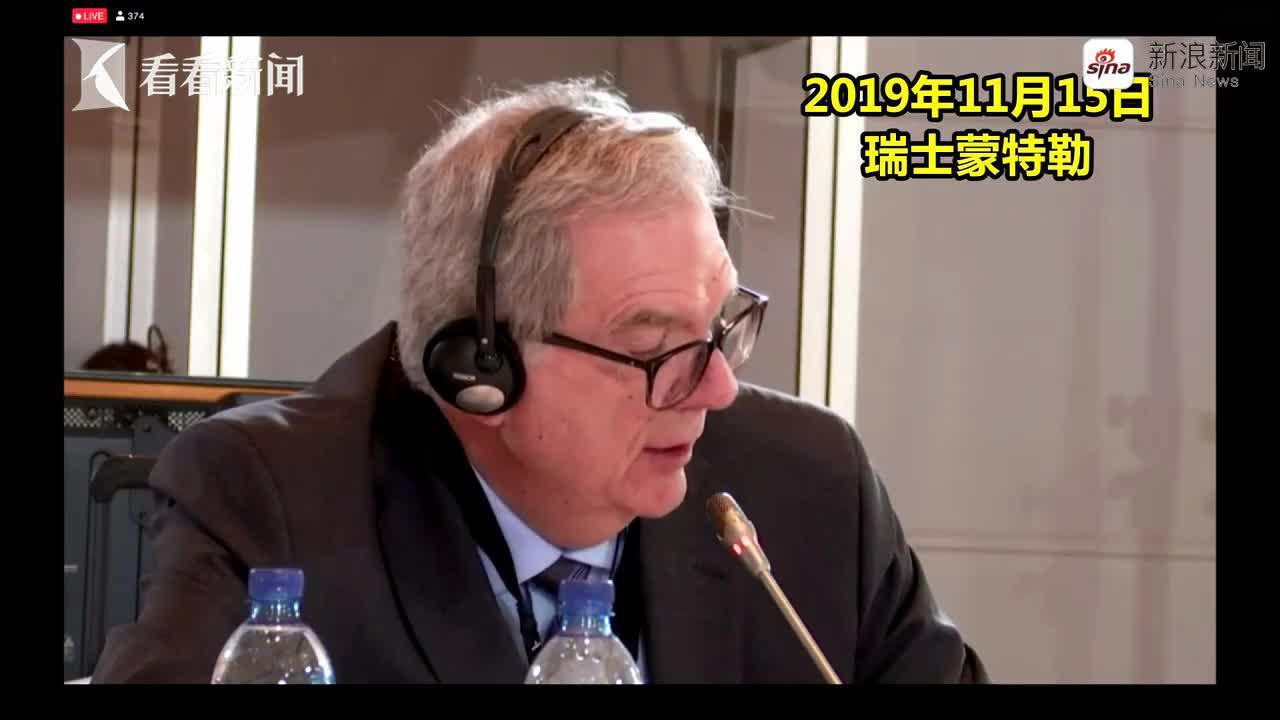 视频 孙杨队医和体育法专家:检方资质成最大争议点