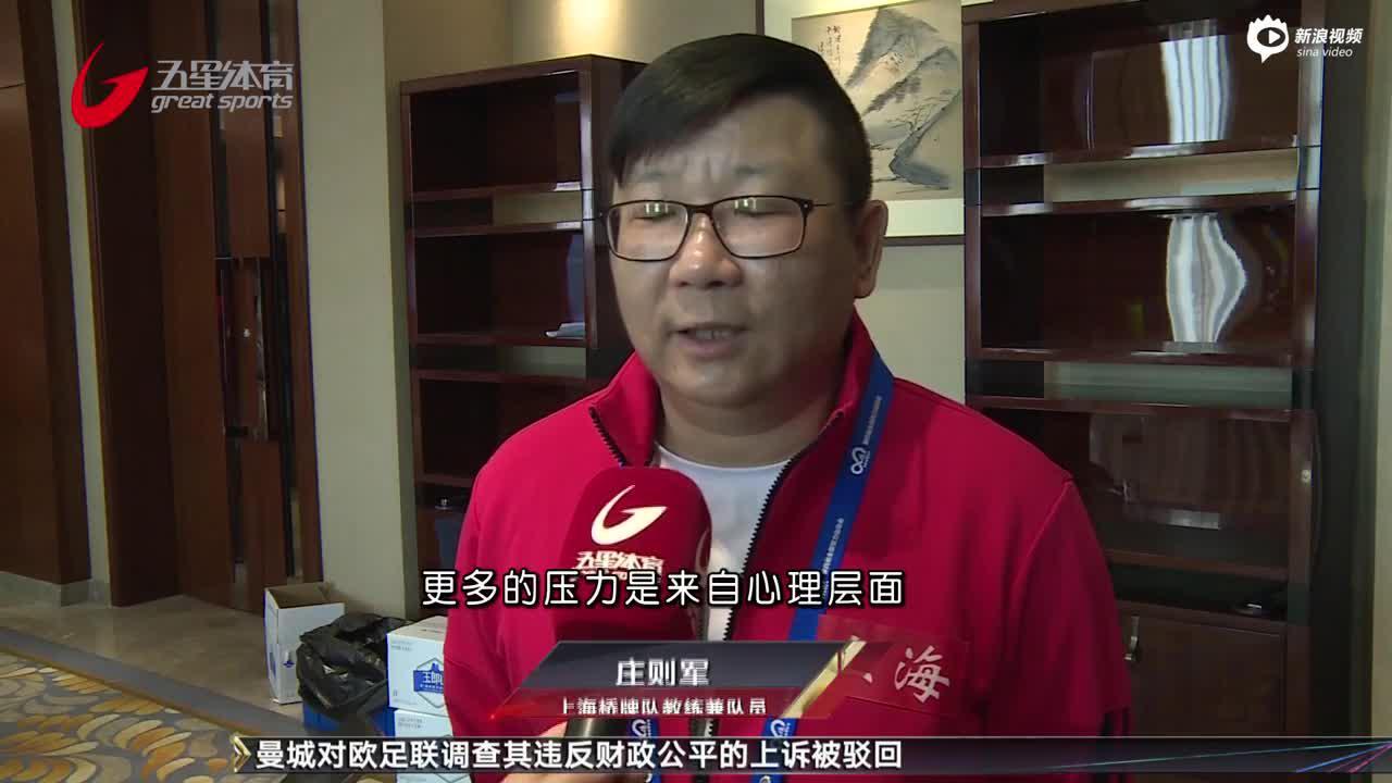 视频-队友配合默契 上海队实现桥牌女团三连冠