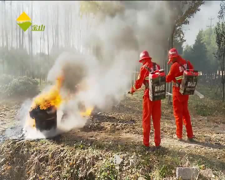 森林防火应急演练举行 提高森林火灾应急响应能力