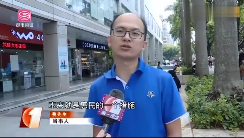"""深圳市民办理""""携号转网""""失败!三大运营商给出广东实行时间"""