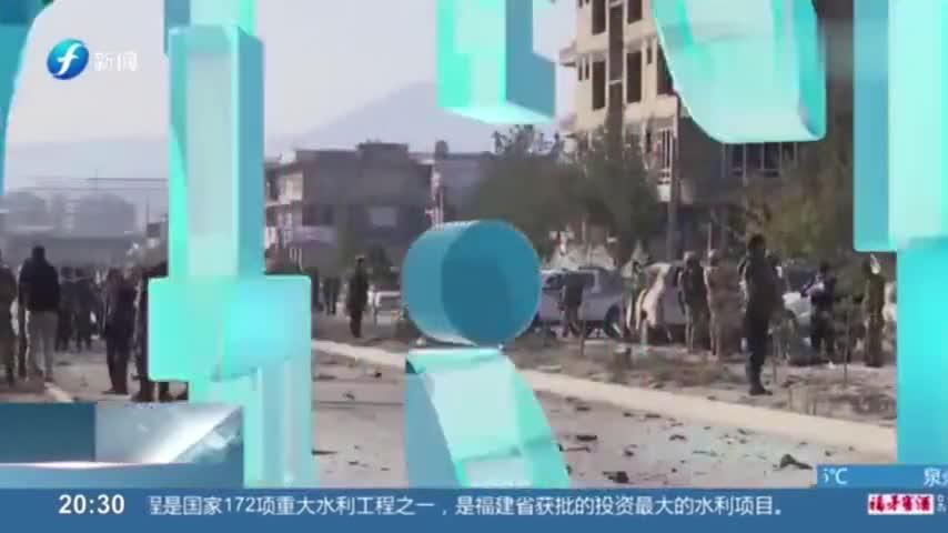 阿富汗再次发生自杀式炸弹袭击,目击者:袭击者驾车袭击防弹车