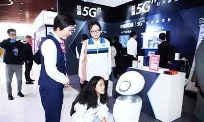 奉贤区5G+智慧城市宣传周昨天启动 智慧城建领域发挥更大作用