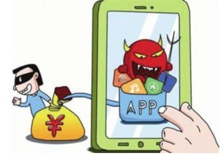 """点弹窗误下""""吞钱""""小游戏 腾讯手机管家提醒网页弹窗潜藏骗局"""