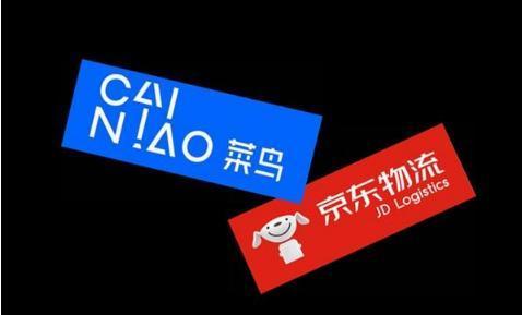 阿里与京东在快递市场开辟新战场,谁将称雄?