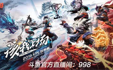 斗鱼独播KRKPL:决赛最后一张门票四支队伍争夺,ROX最有希望