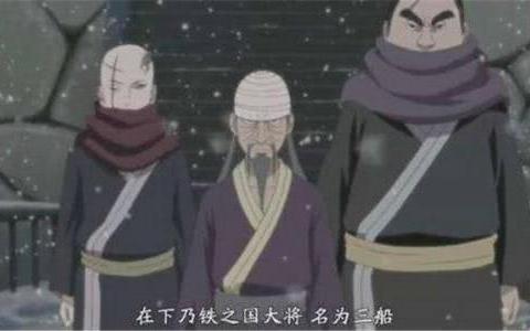 火影忍者:不要以为武士好惹,可别忘了忍界大战中击败半藏的三船