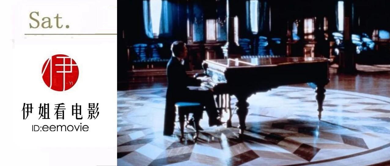 《海上钢琴师》的主角是懦夫吗?