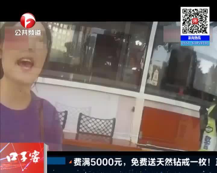 《夜线60分》阜阳:交通违法  女子被查飚英语