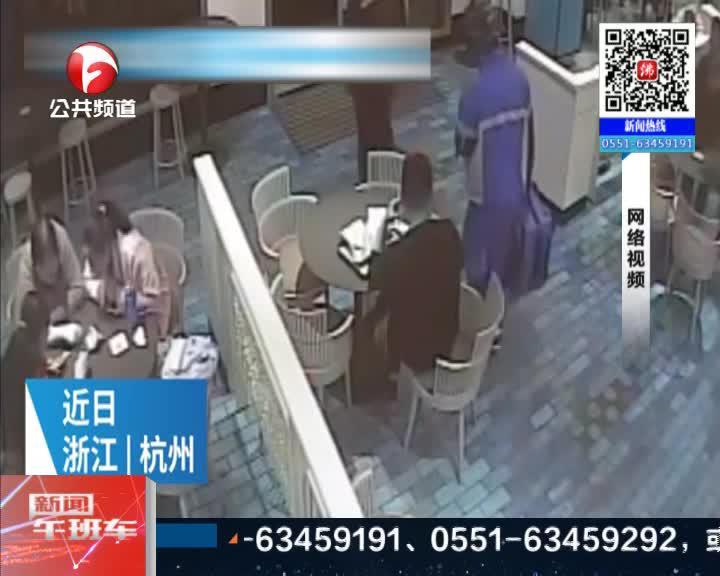 《新闻午班车》杭州:民警抓铺途中肚子饿  快餐店里偶遇嫌犯
