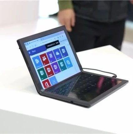 联想展示折叠屏笔记本电脑ThinkPad X1,面板由京东方供应