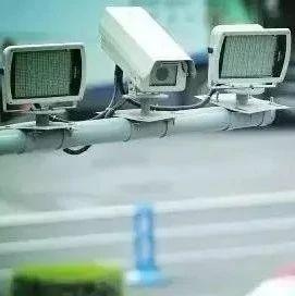 河源新启用23个路口交通技术监控设备,闯红灯、越线都会抓拍!