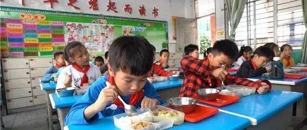 晋江学生配餐问题怎么改进?听听有关部门怎么说......