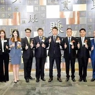 新力控股港交所首秀 募资19.6亿港元创年内第二大内房IPO