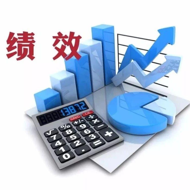 一图读懂赣州如何全面实施预算绩效管理