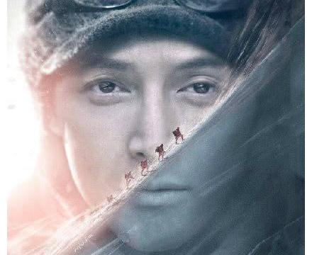 胡歌遭《攀登者》其他主演集体声讨,回应称:想胡来还不容易