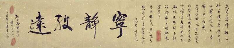 收藏与推荐——陈仕浦的书法艺术