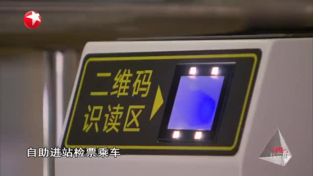 电子客票全覆盖!旅客持购票所用身份证件即可进站乘车,节约时间