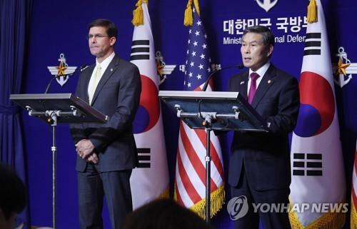 韩媒:美韩商定推迟联合空中演习
