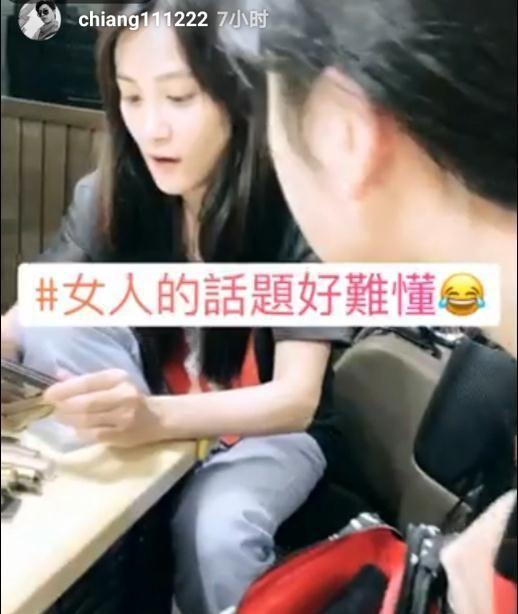 江宏杰和福原爱一起参加同学会,感觉女人的话题好难懂