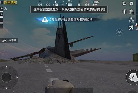 和平精英:玩家进入游戏后掉线,被光子扔在出生岛