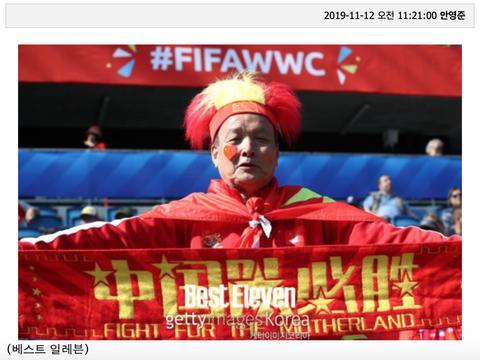 韩媒讽国青无缘亚青赛:不如老挝 追不上传统强队