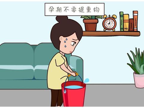 女性怀孕后能做家务吗?为了胎儿的安全,这些家务活最好不要动手