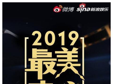 最美表演入选名单:肖战王一博杨紫周冬雨千玺期待他们最美表演