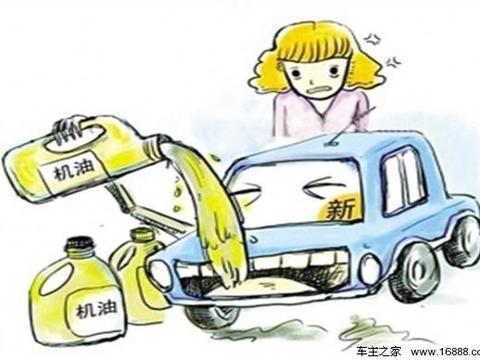"""汽车""""烧机油""""的一些检测方法与保养窍门"""