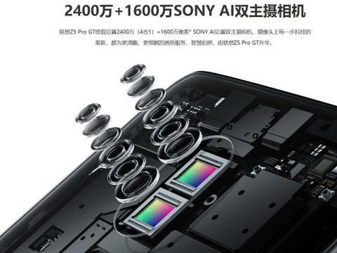 联想一款划时代超旗舰手机,骁龙855+滑盖全面屏+前置双摄