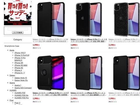 情何以堪!iPhone 11保护壳提前开卖:外形没惊喜