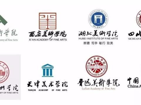 中国八大美院书法带头人的书法欣赏