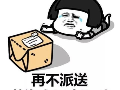 笑话:小明:妈妈,为什么送外卖的都是阿姨,还那么贵?