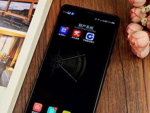 被称为最便宜的骁龙660手机,性价比超越红米Note7,真香