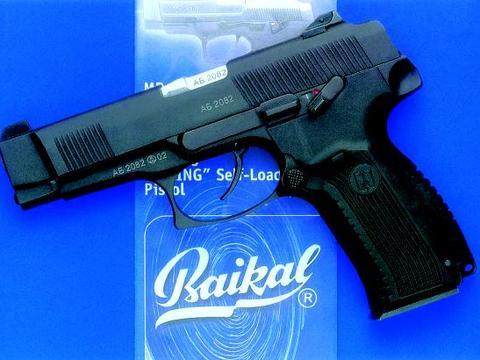 苏军制式手枪演进历史、雅利金手枪研发过程及俄军新一代手枪弹