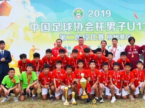 恒大足校再夺一冠!青超U19A组夺魁后,U13一队夺得足协杯冠军