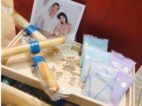 林志玲婚礼:丈夫不帅,没伴郎伴娘,伴手礼小气,穿戴和婚车豪华