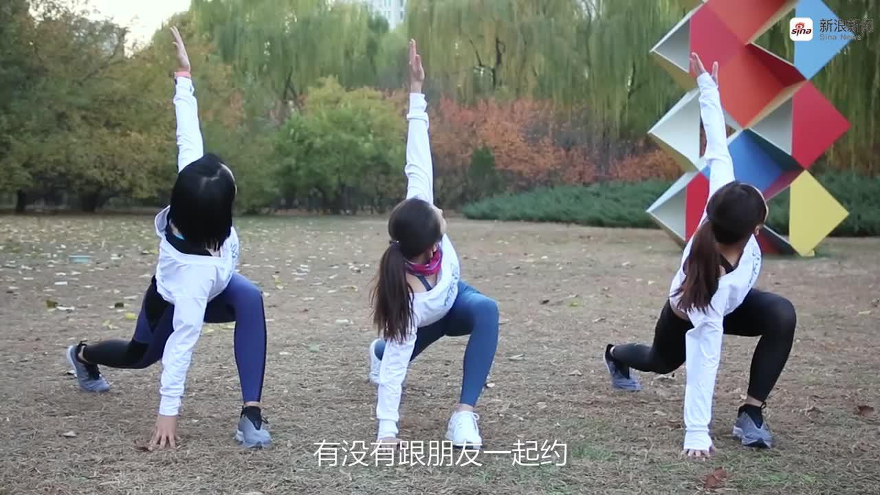 视频-徐洁儿:俪量跑团成立初衷 是传递一份正能量