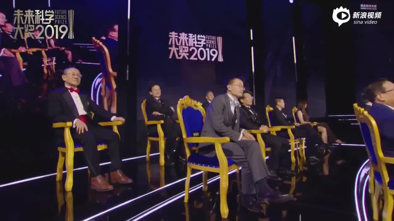 沈南鹏:未来科学大奖永久化