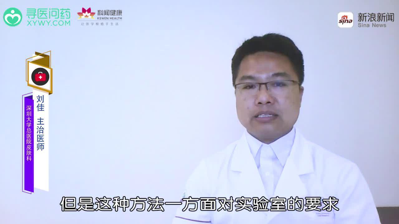 生殖器疱疹抽血能检查出来吗