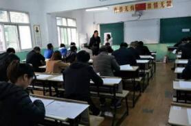陕西启动省属民办非学历高教机构年检 不合格将取消招生资格