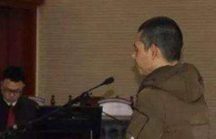 四川夹江公交车爆炸案宣判 被告人被判死缓限制减刑