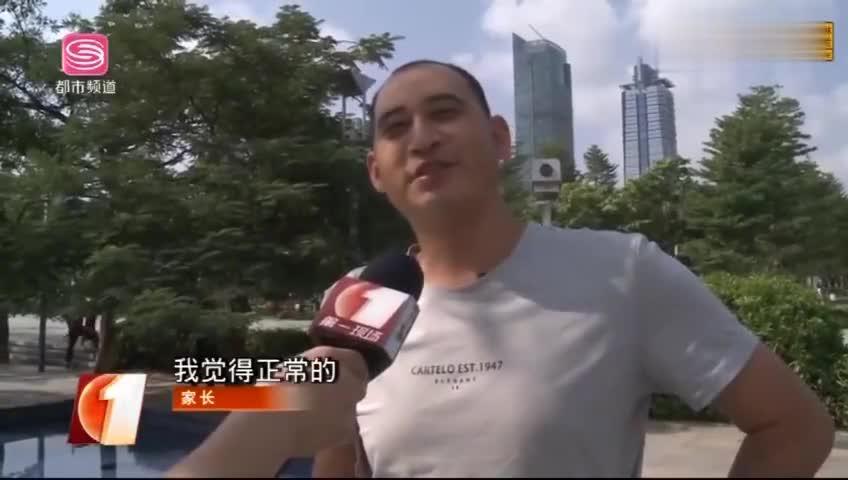 """《广东学校安全条例》再征民意,""""罚站罚跑""""条款被删!"""