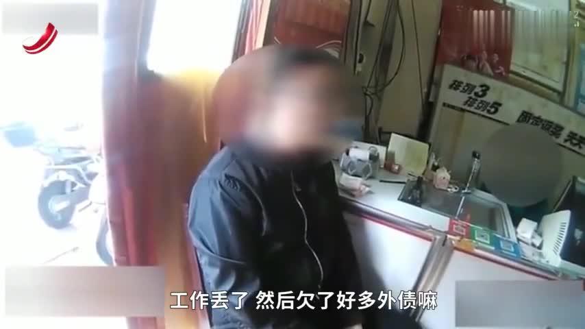 男子妄想一夜暴富 疯狂赊账买彩票 最终无力支付投案自首