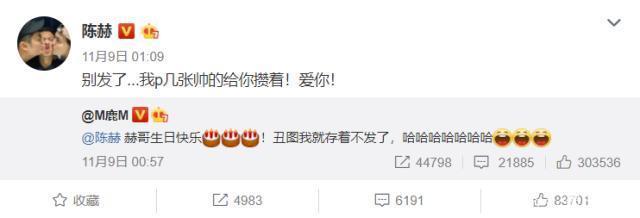 陈赫迎来34岁生日,跑男团送祝福太暖心,看到这位却都忍不住笑了
